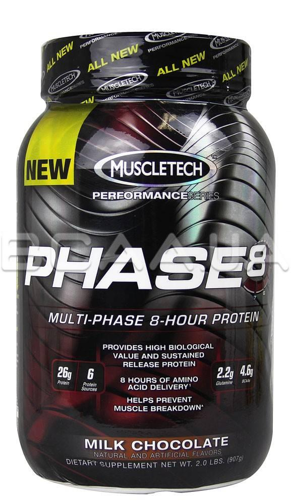 Phase8 Multi Phase 8 Hour Protein 907 грамм