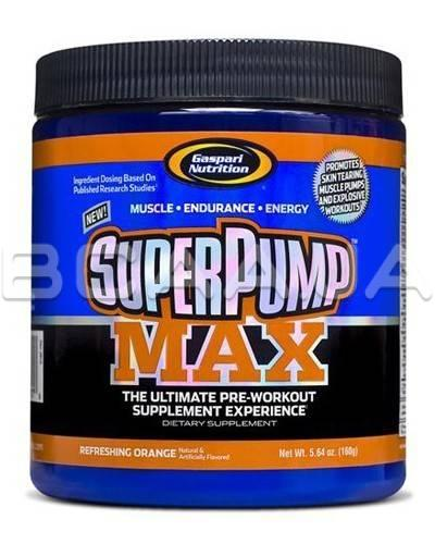 Superpump Max Mini 160 грамм