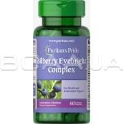 Bilberry Eyebright Complex 60 Rapid Release Capsules