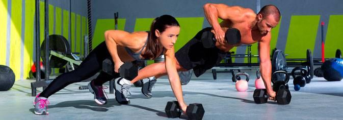Спортивное питание и фитнес